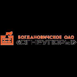 Богдановичского ОАО «Огнеупоры»